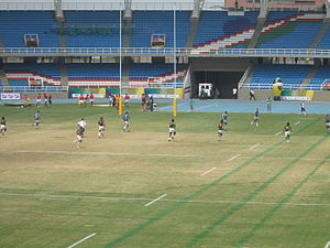 Colombia vs Sudáfrica - Rugby sevens - World Games 2013.JPG