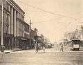Commerce Street Montgomery 1894.jpg