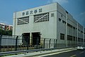 Communication University of China Station (20180728144510).jpg