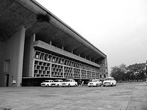 Français : Palais de Justice de Chandigarh, Inde.