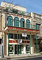 Crescent Theater - Mobile, Alabama.jpg