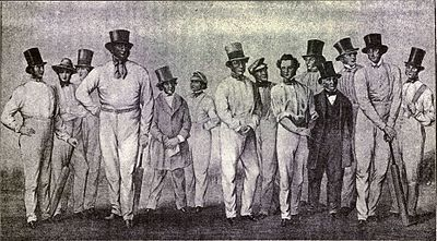 Cricket, WG Grace, 1891- The Eleven of England 1847 p38.jpg
