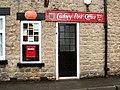 Cuckney Post Office - geograph.org.uk - 473649.jpg
