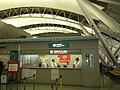 Currency change-Kansai International Airport.jpg