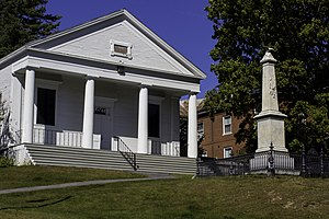 National Register of Historic Places listings in Cumberland County, Maine - Image: Current Art Gallery at the University of Southern Maine