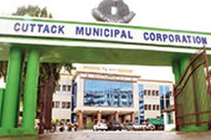 Cuttack - CMC Headquarters