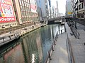 Dōtonbori Canal 2.jpg