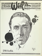 D. W. Griffith en couverture du Film Daily en 1918.