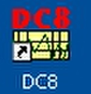 Diamond Cut Audio Restoration Tools - DC-8 Icon