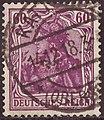 DR 1915 MiNr092IIa pmKattowitz B002.jpg