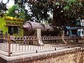 Dalmadal Gun. with Platform.jpg