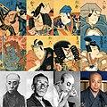 Danjuro Ichikawa I, II, III, IV, V, VI, VII, VIII, IX, X, XI and XII.jpg