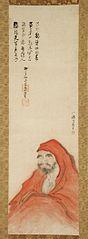 Daruma in a Red Robe