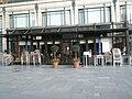 Davy's in Broadgate - geograph.org.uk - 1019436.jpg
