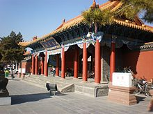 Dazhao (Wuliang) Temple of Hohhot2.JPG
