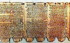 Dead sea scrolls (doitu oyajibabaa , kyoto koshin yukishin).jpg