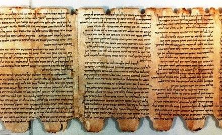 クムランで発見されたと思われる死海文書と思われるものの一部
