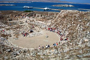 Archaeological Museum of Delos - Delos Theatre. The World Heritage site surrounding the museum which supplied the museum with its collection.