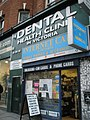 Dentists in Vauxhall Bridge Road - geograph.org.uk - 1558628.jpg