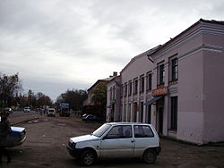 Department Store in Pustoshka.jpg