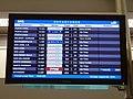 Departures board at Miami Airport in Florida, US.jpg