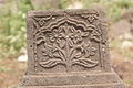 Design on a grave, Murud-Janjira.JPG