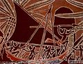 Detail of Palauan Storyboard Carving 2.jpg