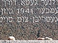 Detail of Plaque Commemorating Former Jewish (Large) Ghetto - Rudninku Gatve 18 - Vilnius - Lithuania (27266457833) (2).jpg