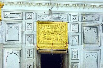Gurdwara Sri Tarn Taran Sahib - Image: Details of an entrance at Gurudwara Tarn Taran Sahib, Amritsar