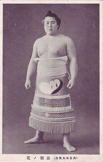 Dewanohana Kuniichi - Image: Dewanohana Kuniichi Scan 10001