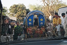 Dhaka 40.jpg
