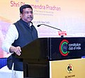 Dharmendra Pradhan addressing at the launch of the GAIL (India) Limited's online Portal for open access in Natural Gas pipelines, in New Delhi.JPG