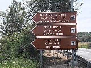 Adullam Grove Nature Reserve