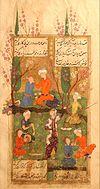 Persisk miniatyr med verser av Hafez