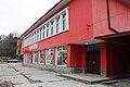 Doganovo-supermarket.jpg