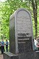 Domashenko monument in Summer Garden in Kronstadt.jpg