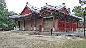 Dongmyo - Dongmyo Jeongjeon (Main Shrine Hall)