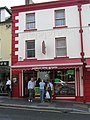 Donnelly's Family Butchers, Ballycastle - geograph.org.uk - 222849.jpg