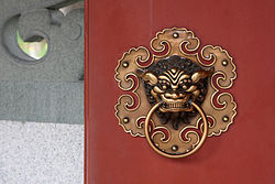 Doorknob buddhist temple amk.jpg