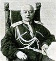 Dragomirov MI 1905.jpg