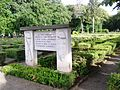 Drawsko Pomorskie- Cmentarz Wojskowy - tablica żołnierzy I Armii Wojska Polskiego.jpg