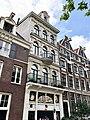 Droogbak, Haarlemmerbuurt, Amsterdam, Noord-Holland, Nederland (48719906341).jpg