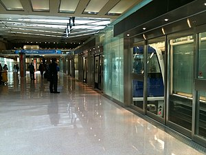 Washington Dulles International Airport - Main Terminal Station of Aerotrain