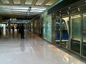 Washington Dulles International Airport - Main Terminal Station of Aerotrain