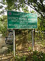 DupaxdelNorte,Nueva Vizcayajf6963 07.JPG