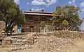 ET Tigray asv2018-01 img11 Debre Damo Monastery.jpg