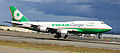 EVA Air Cargo 747 ready to touch down at ANC (5971926317).jpg