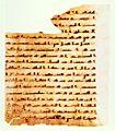 Early Kufic script - Qur'anic Manuscript.jpg