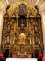 Ecija - Iglesia de Santa Cruz 10.JPG