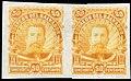 El Salvador 1895 50c Seebeck Ezeta essay pair yellow.jpg
